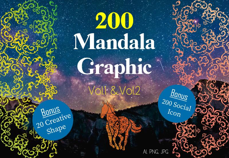 200 Mandala Spiritual Symbol Vol.1 and Vol.2